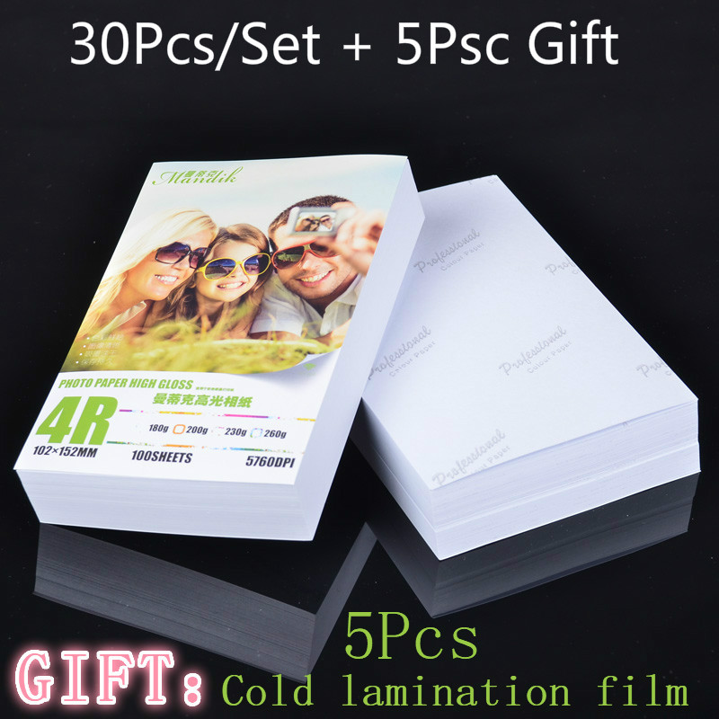 30 Sheets Glossy 4R 6inch 4×6 Photo Paper for Inkjet Printer Paper Imaging Supplies Printing Paper Photographic Color Coated